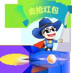 虎门网站建设